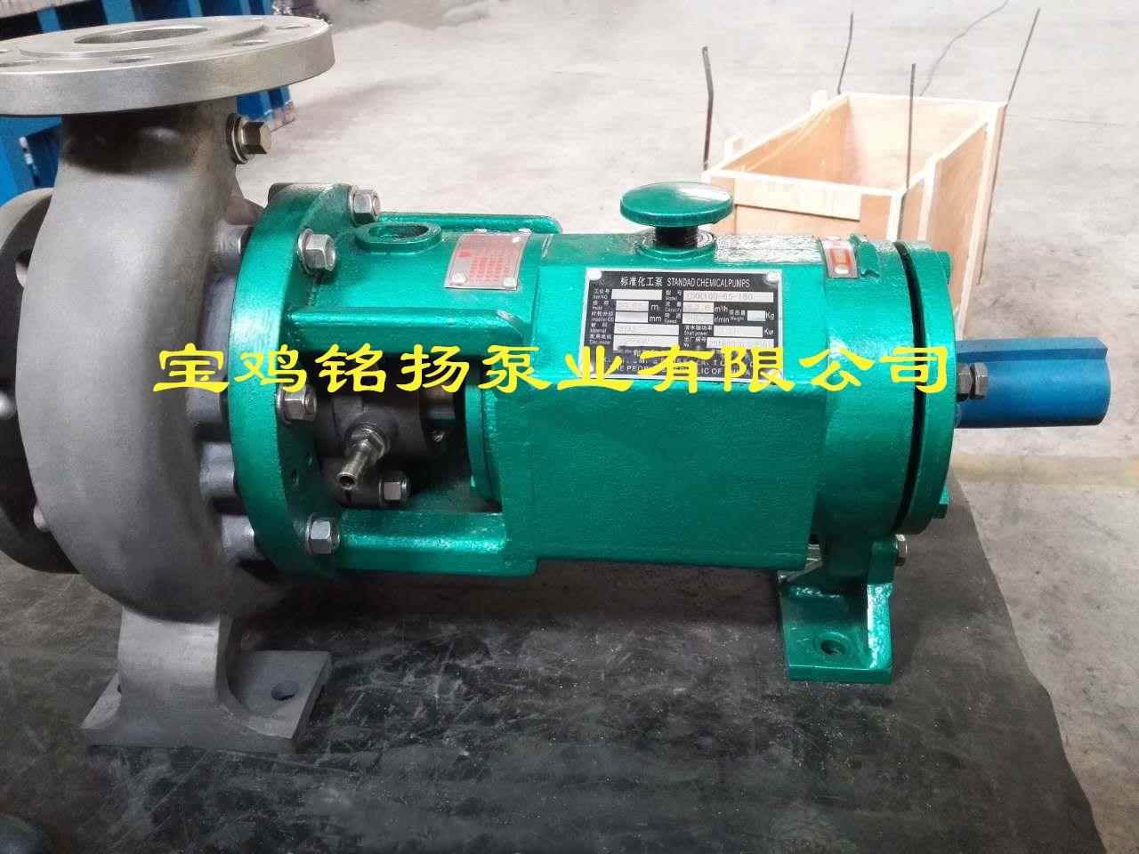 CXK系列钛泵头